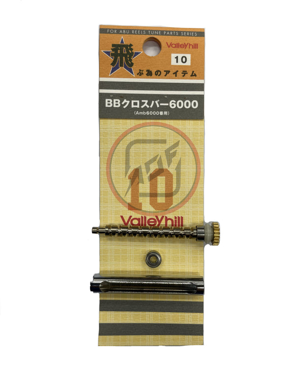 Valleyhill 2BB level winder set for ABU 6000-6500