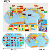 Wooden Toy Children Puzzle map