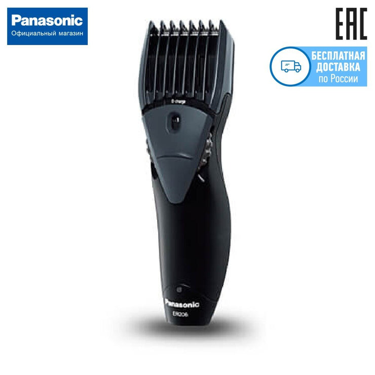 Hair Clipper/Trimmer for men