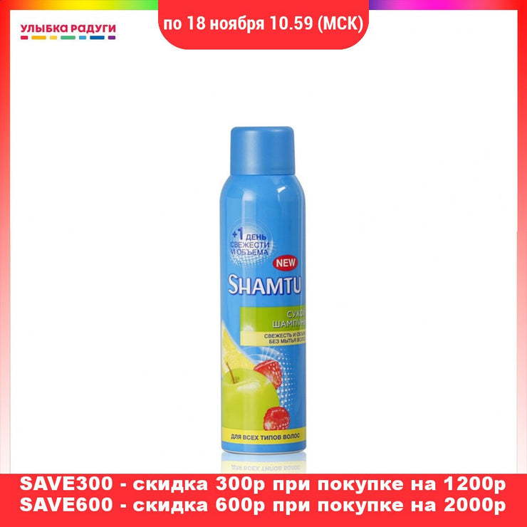 Hair Care Styling wash head