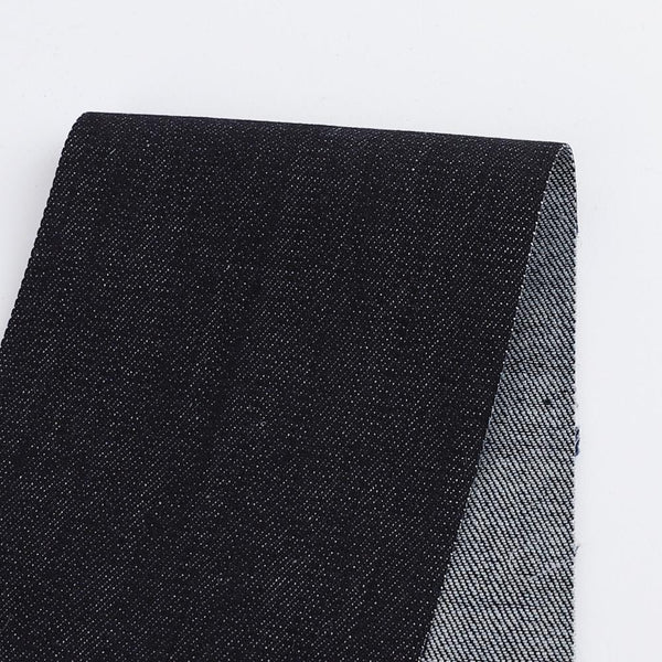 9oz Stretch Denim - Midnight - buy online at The Fabric Store ?id=16403596443729