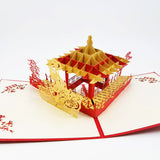 Asian Garden Pop Up Card