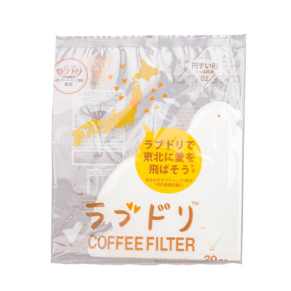 HARIO V60-02 FILTER LOVE DORI - kafferaven