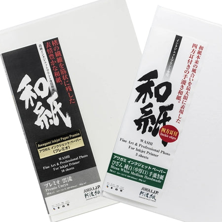 Awagami Inkjet Papers are extraordinary Japanese papers created solely in the Tokushima mill to yield museum quality digital prints. Suitable for photographers, designers and hybrid printmakers. Crafted from natural fibers & pure mountain water