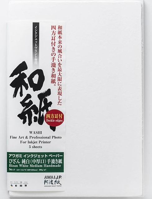 Awagami Bizan Medium White 200gsm