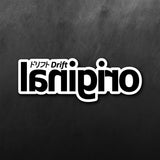 Drift Original Sticker
