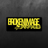 Broken Image Sticker