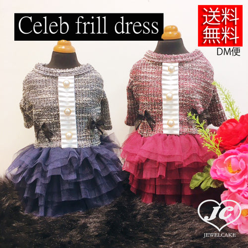 【KOREA】Celeb frill dress