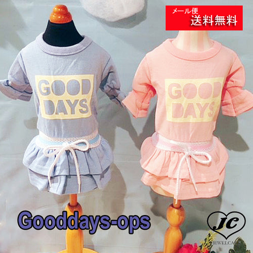 【KOREA】Good Days-ops