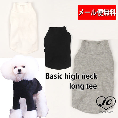【KOREA】Basic highneck long tee