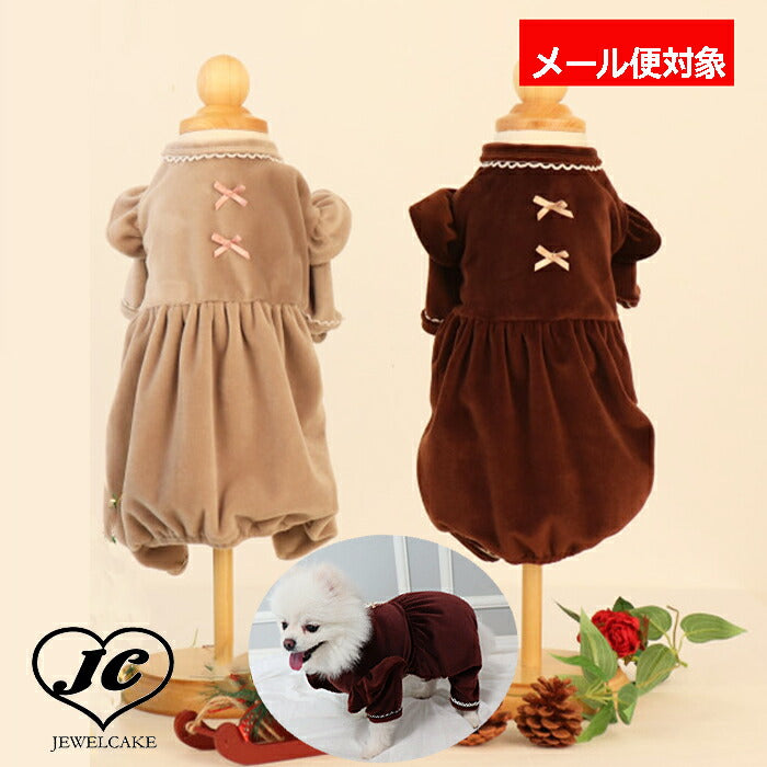 【KOREA】Velore frill Rompers