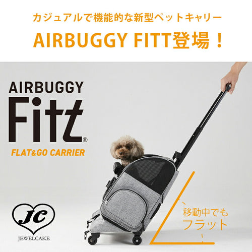 【Airbuggy for dog】FITT