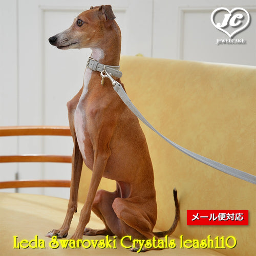 【ダヴィンチ】Leda Swarovski Crystals leash110【size:S/M】