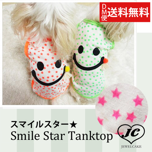 【KOREA】Smile Star camisole