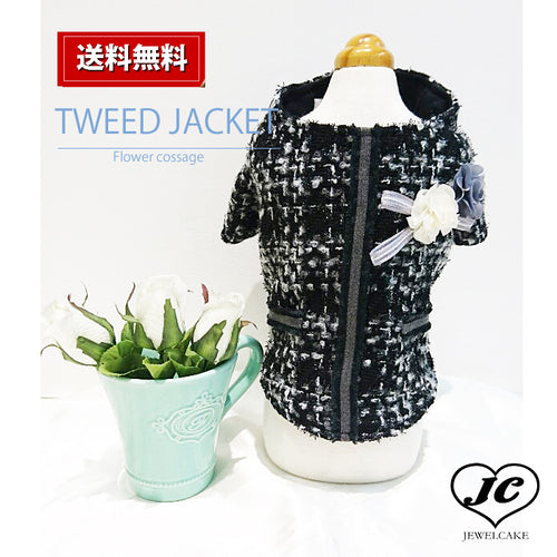【KOREA】TWEED Jacket