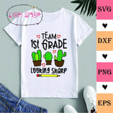 Team 1st Grade Looking Sharp SVG, Cactus SVG Clipart PNG Digital Download - SVGPrints