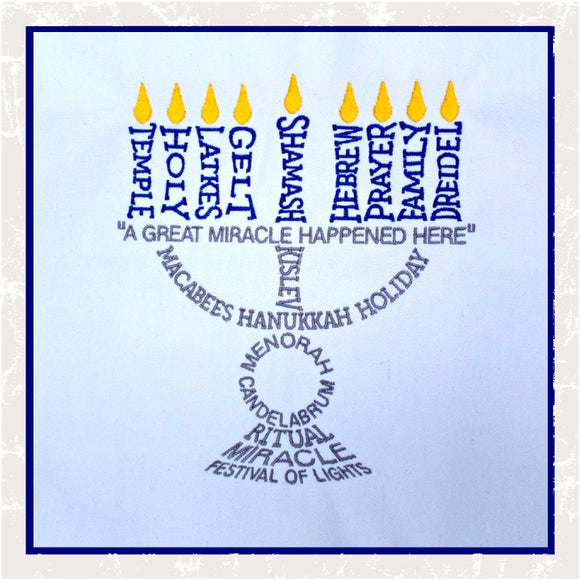 T1072 Menorah Word Art