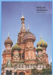 Ruslan Russian 1 workbook