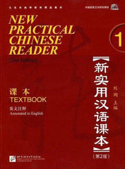 New Practical Chinese Reader 1 textbook + mp3-cd