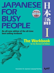 Japanese for Busy People 1 workbook revised 3rd edition + audio-cd