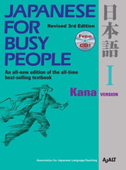 Japanese for Busy People - Kana version 1 book + audio-cd