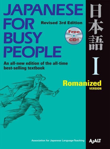 Japanese for Busy People - Romanized Version 1 textbook + audio-cd