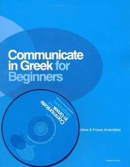 Communicate in Greek for Beginners Student's book
