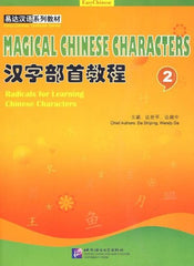 Magical Chinese Chracters 2 boek + mp3