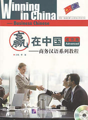 Winning in China - Business Chinese Advanced