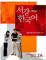 New Sogang Korean 2A Student's book + cd