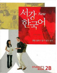 New Sogang Korean 2B Student's book + cd