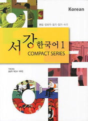 New Sogang Korean 1 Compact Series Book + cd