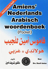 Amiens' Nederlands- Arabisch woordenboek(pocket)