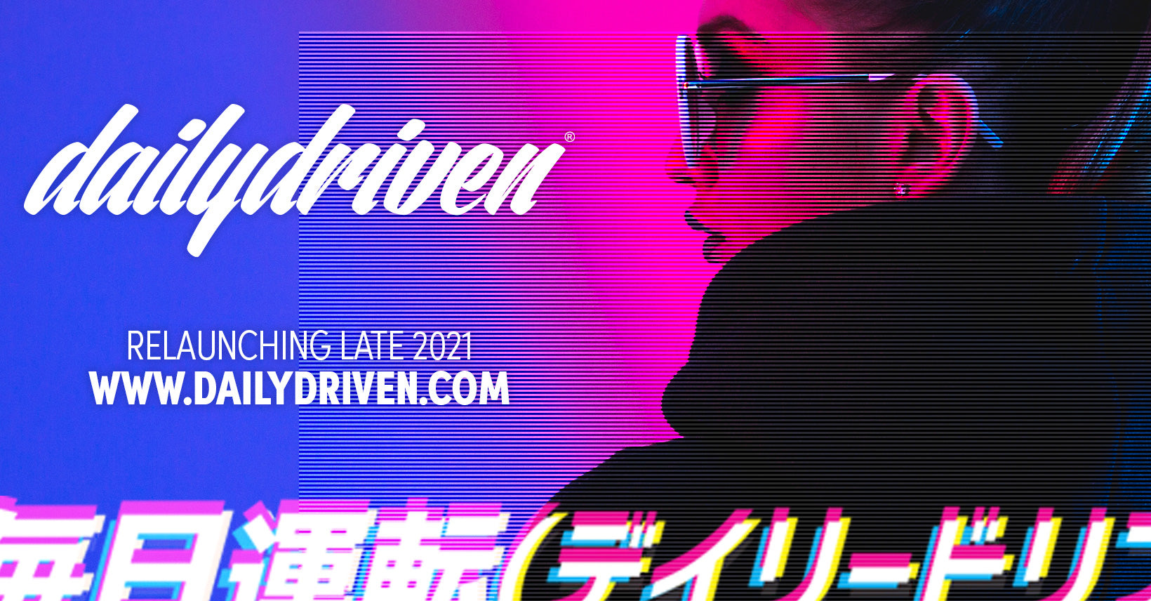 DailyDriven Relaunching Late 2021