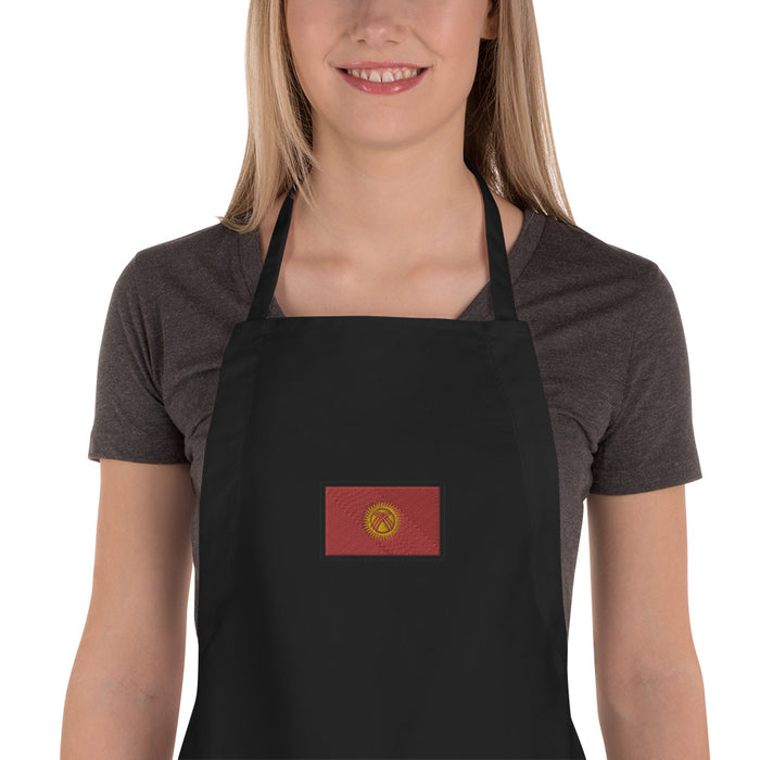 Kyrgyzstan Embroidered Apron