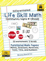 Differentiated Life Skill Math Pack: Community Signs 1 for special ed