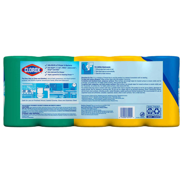 Clorox Disinfecting Wipes Value Pack (5 PK - 85 each)