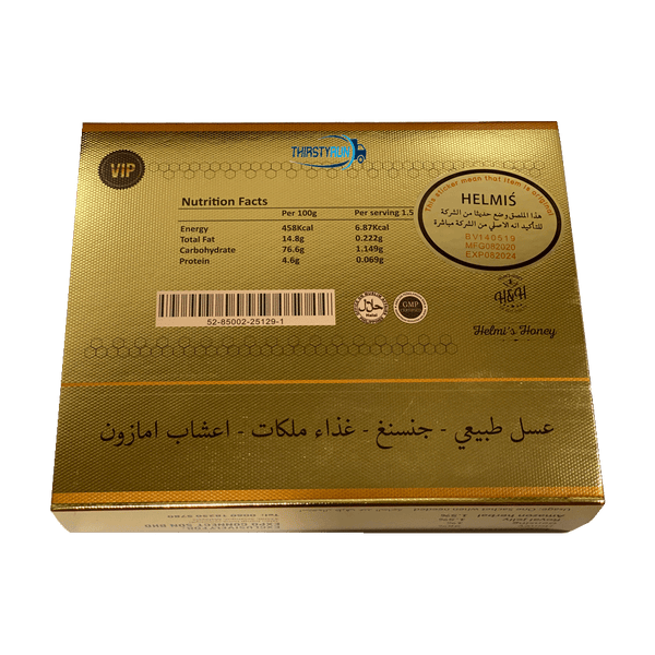 Helmi's Royal Honey (24 Sachets - 10 G)