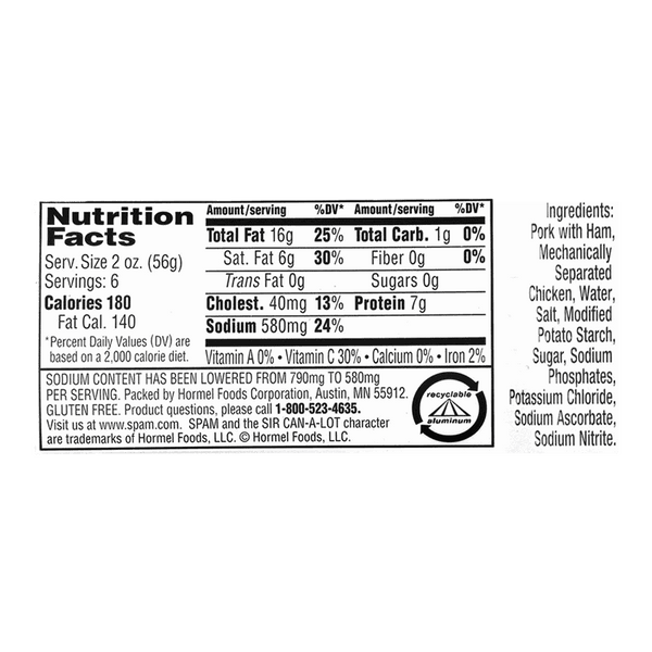 Spam 25% Less Sodium (8 ct. - 12 OZ)