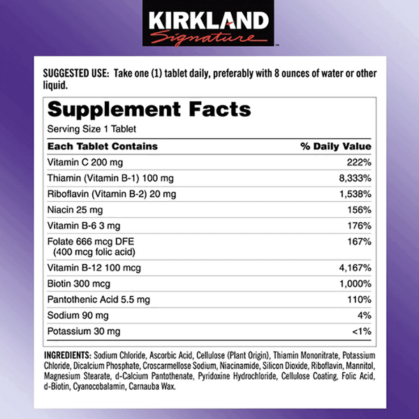 Kirkland Signature Super B-Complex Softgels (500 ct)