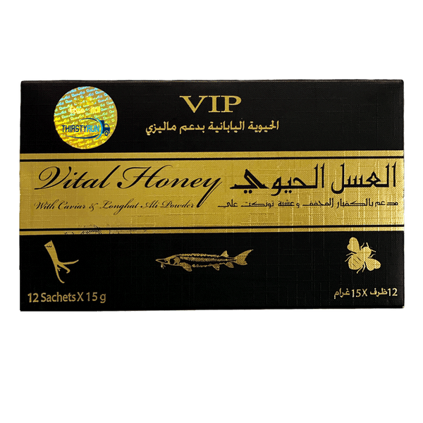 Vital Royal Honey (12 Sachets - 15 G)