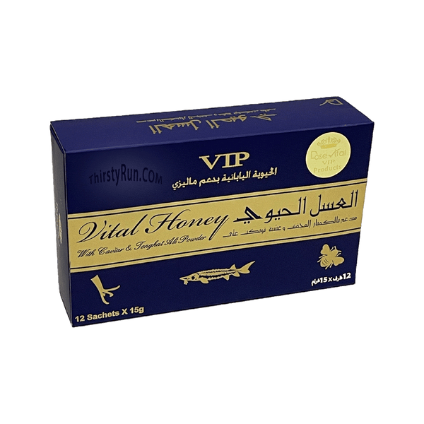 Vital Royal Honey - Blue Pack (12 Sachets - 15 G)