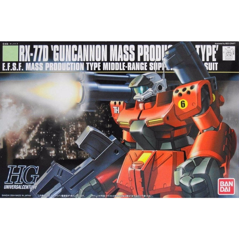 1/144 HGUC RX-77D Guncannon Mass Production Type