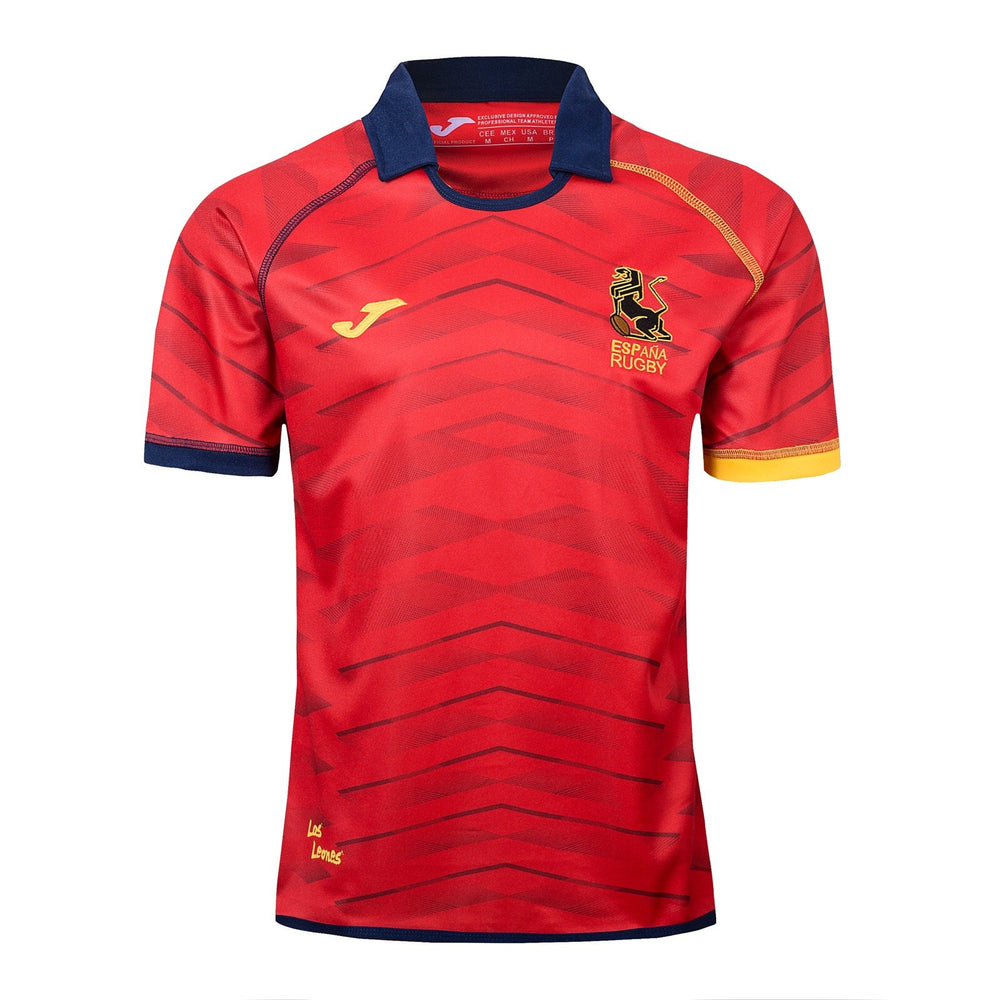 Spain Home Rugby Jersey