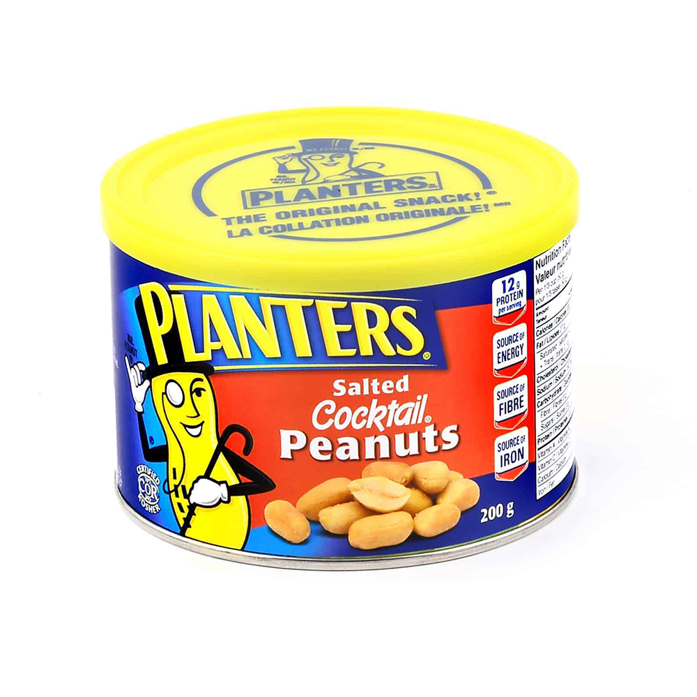PLANTERS COCKTAIL PEANUTS SALTED (200G)