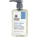 Fragrance free, Nature Clean Liquid Hand Soap | 500 ml