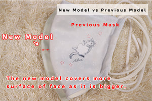 ★PRE-ORDER★【Chipi,Mimi】Original Face Mask