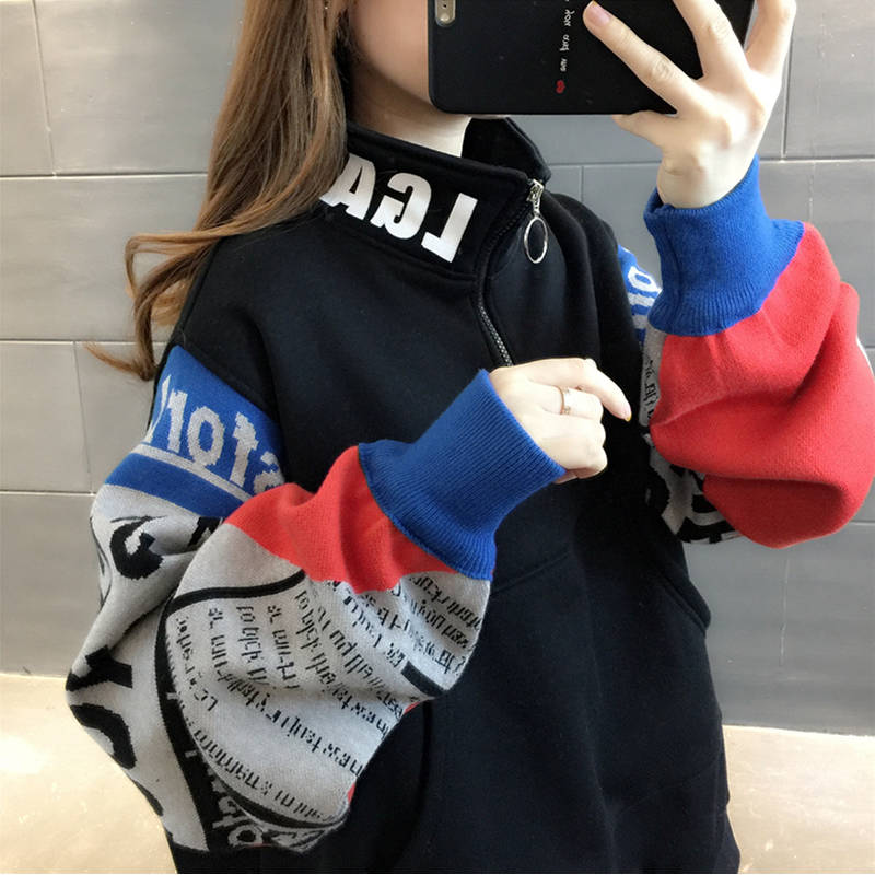 Harajuku Turtle Neck Sweater