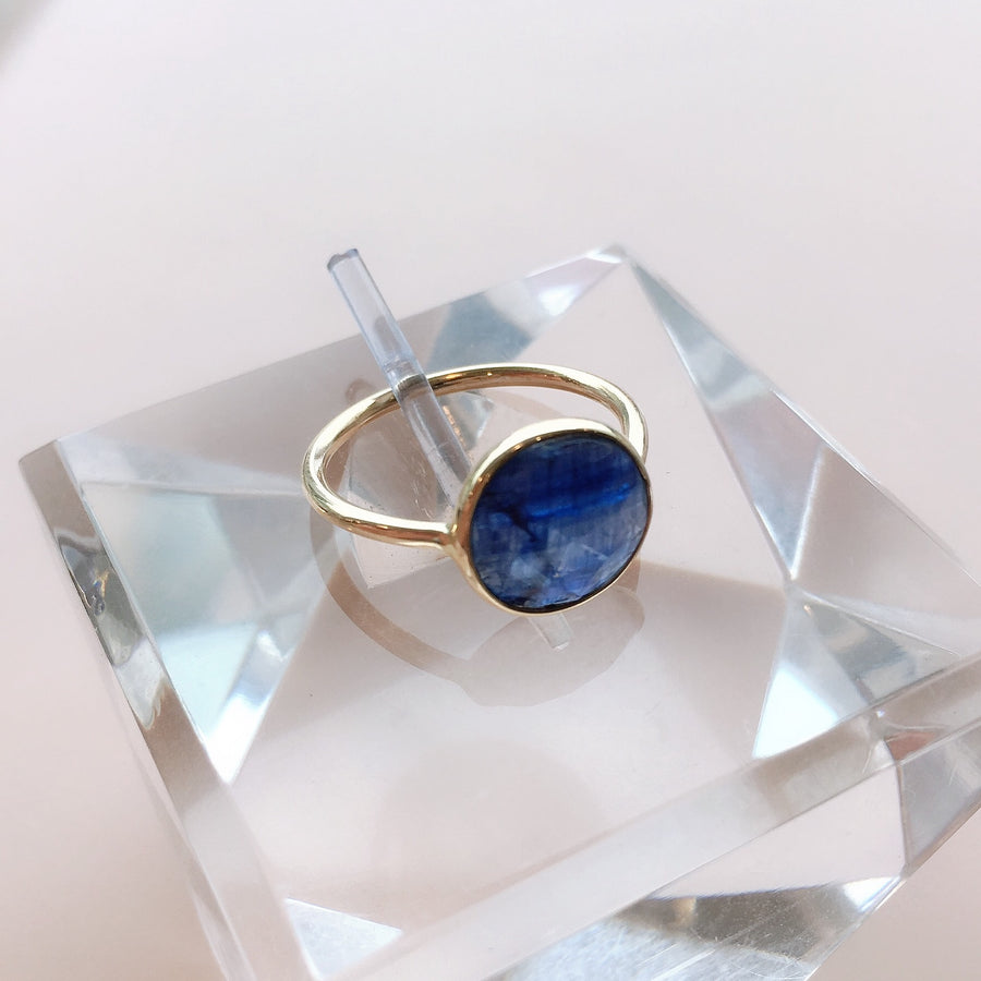 Round Rose Cut Kyanite Ring