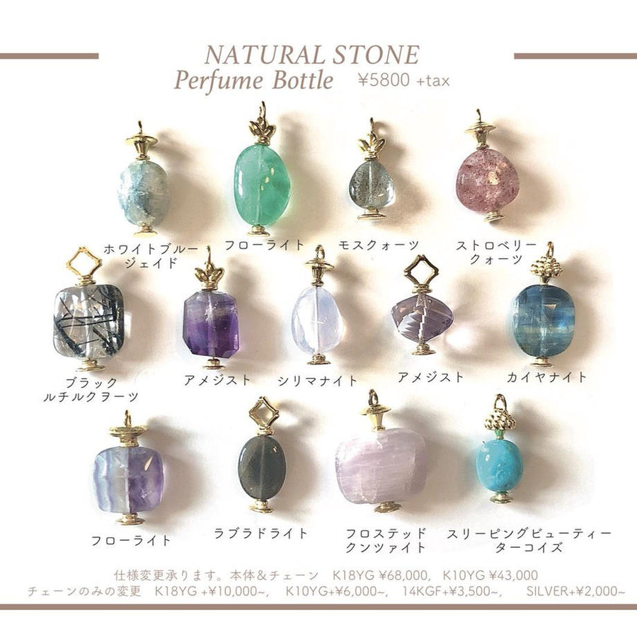 Natural Stone Perfume Bottle Necklace